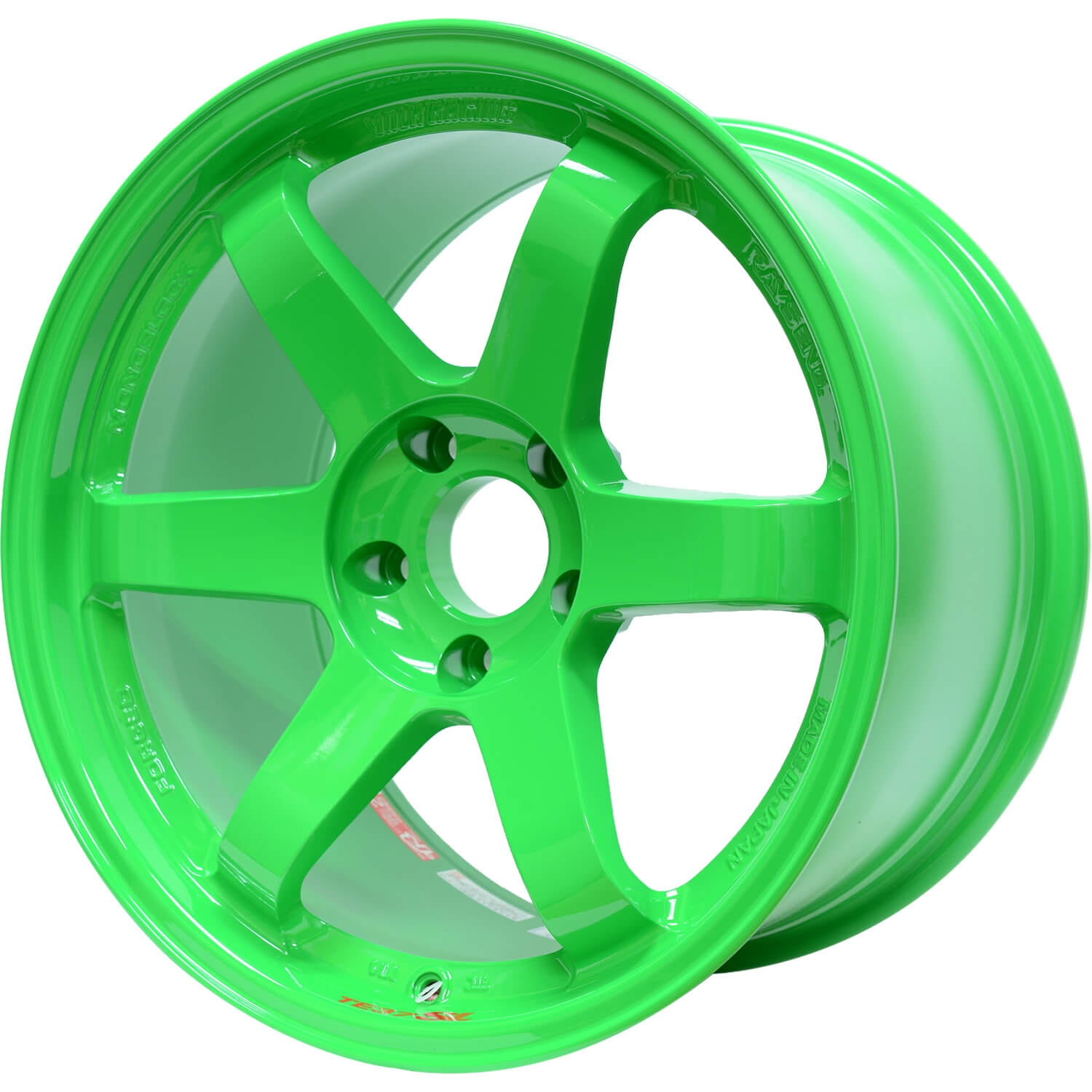 Volk Te-37 Wheel